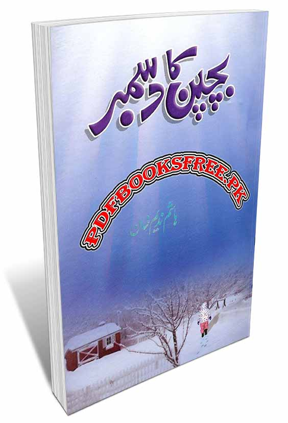 frozen thoughts magazine ebook free download